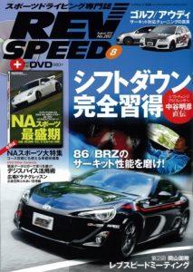 120627magazine.jpg