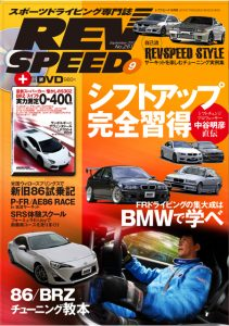 Cover-12.09_03.jpg