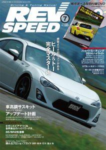 Cover-14.07s.jpg