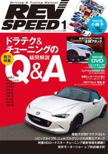 cover-10.jpg