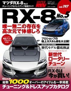 cover-11.jpg
