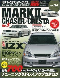 cover-8.jpg