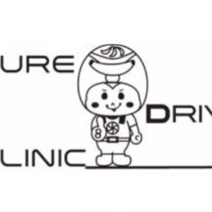 小暮卓史選手が主催する走行会「KOGURE DRIVING CLINIC」開催!
