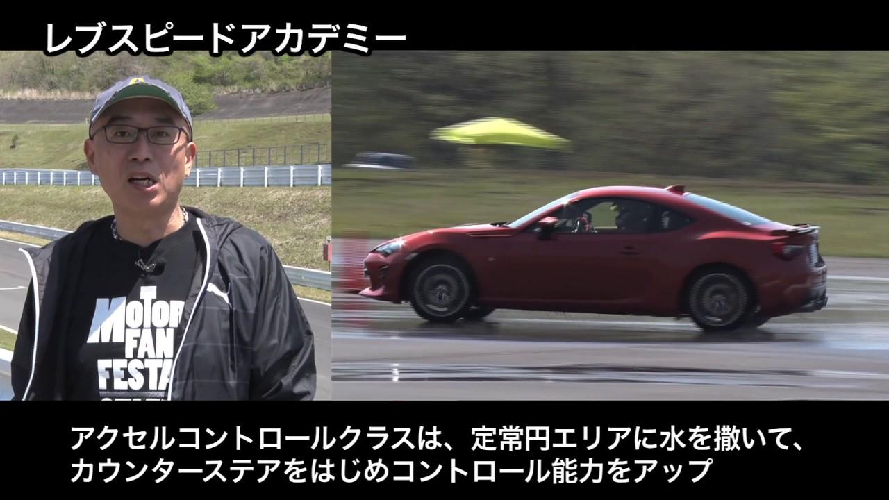レブコミュニティの詳細を動画でお伝え!!