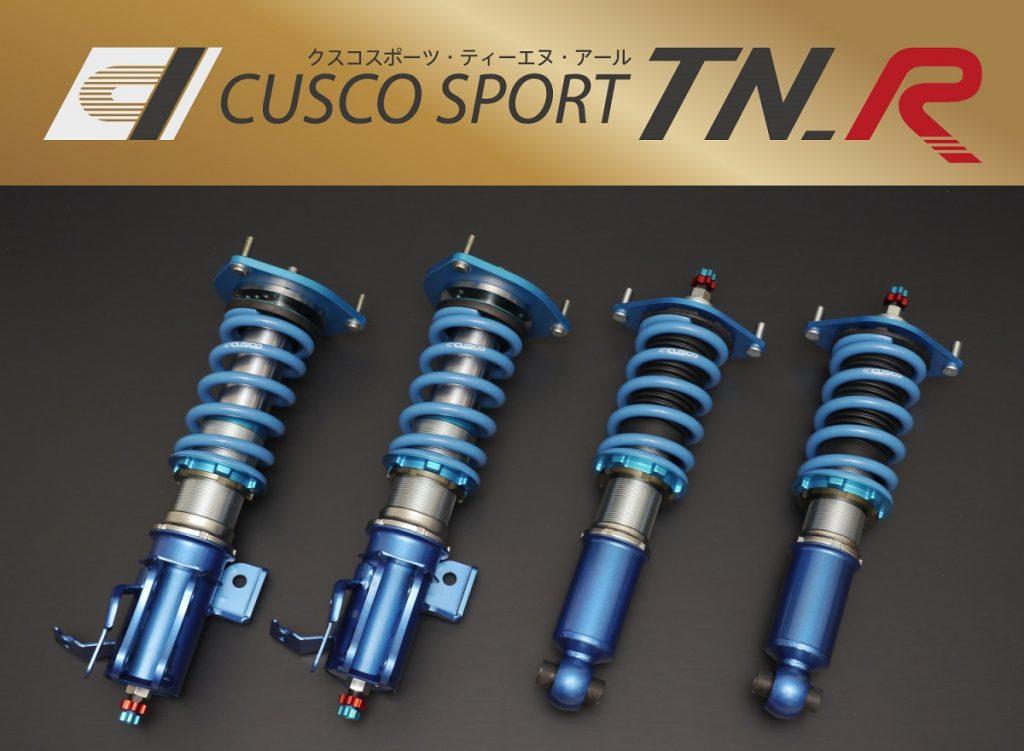 単筒式ショック「CUSCO SPORT」シリーズに減衰力2WAY調整タイプが新登場