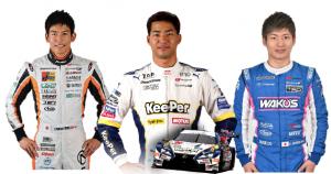 S-GTドライバーのエキシビジョンレースもあり! 8月23日全関西大学カート選手権大会