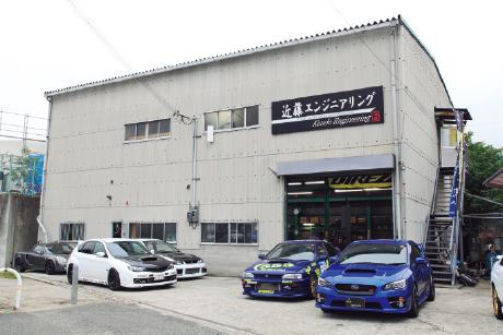 KONDO ENGINEERING