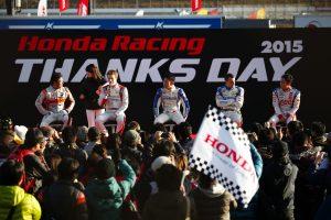 Honda Racing THANKS DAY 2017〜ホンダファンは12月3日もてぎに集合〜