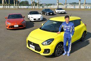 コンパクトカーを超越した速さのスイフトスポーツは、格上のライバルをカモれるか!?