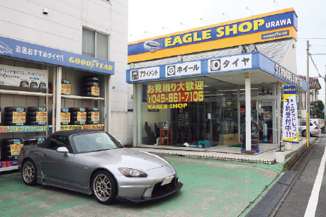 EAGLE SHOP URAWA