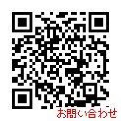CAR SERVICE HIRO:お問い合わせQRコード