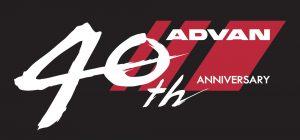誕生40周年を迎えたADVANの記念ロゴマーク