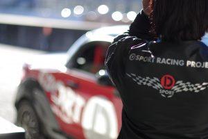 D-SPORTのコペンがTC2000で1分11秒940    〜D-SPORT RACING PROJECT〜 - IMGP7247