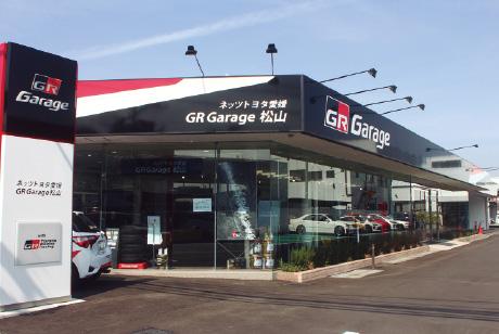 GR GARAGE MATSUYAMA