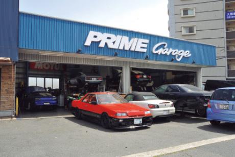 PRIME Garage