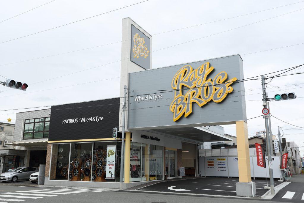 レイブロスがリニューアルオープン!高級感漂う新店舗にいち早く潜入!!