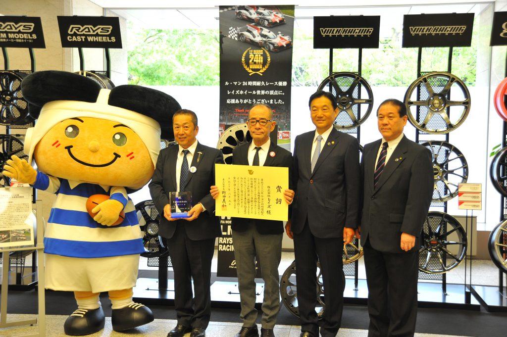 トヨタのル・マン24時間レース優勝に貢献したレイズに市長賞詞が贈呈!!