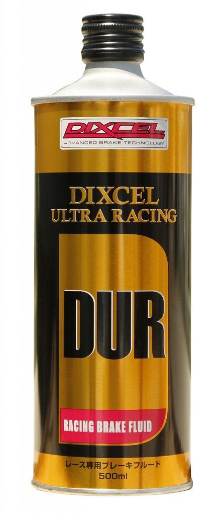 鈴鹿10時間耐久レースでの実証したフルード 「DIXCEL ULTRA RACING」