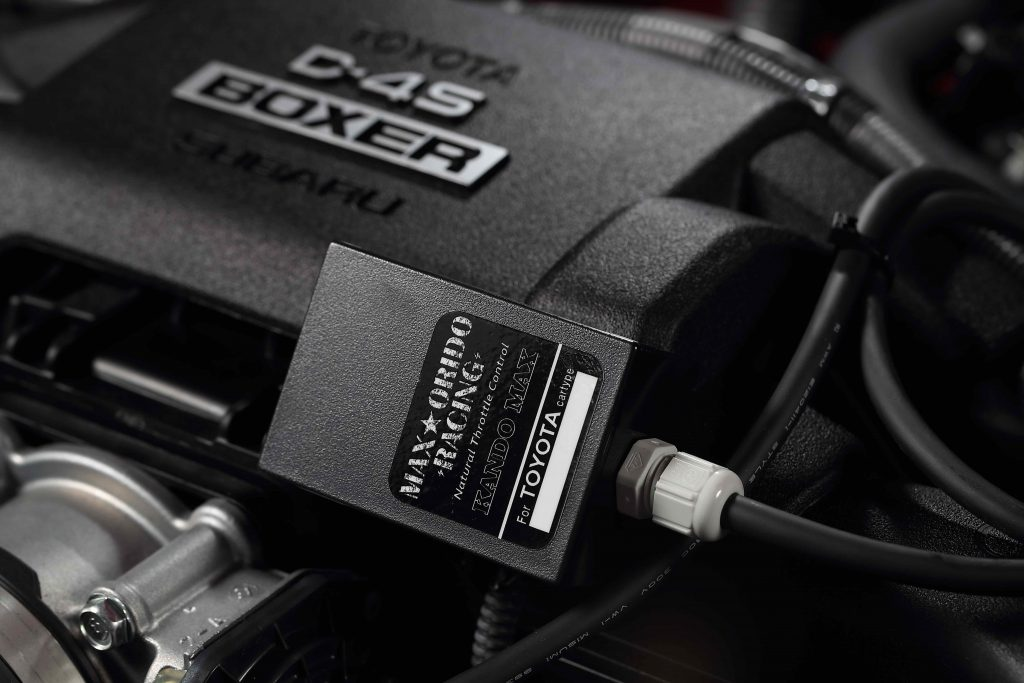 MAX☆ORIDO RACINGのスロットルコントローラー「感度MAX(ZN6/ZC6)」