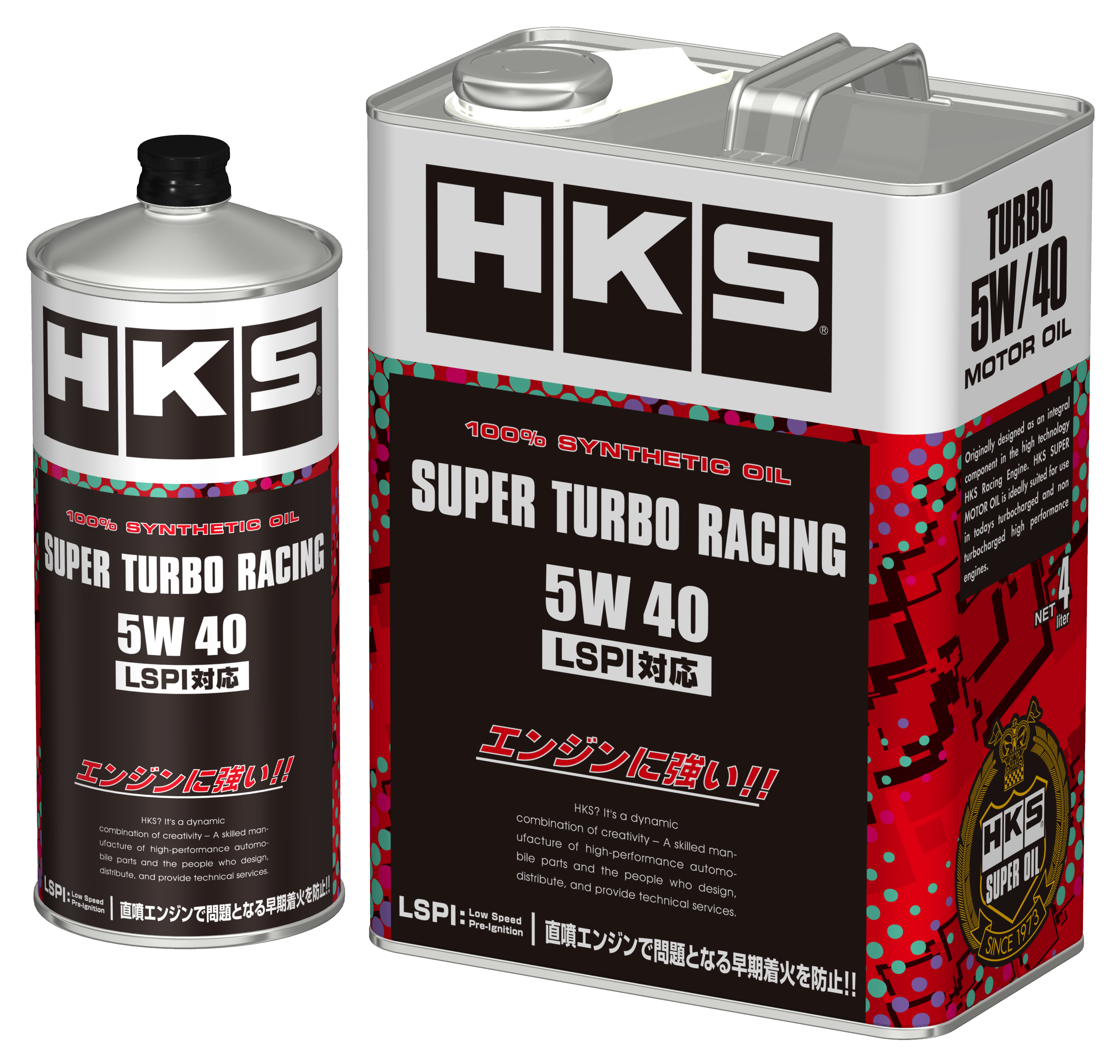 HKS  SUPER RACING OIL