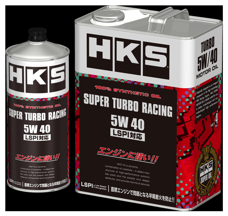 HKS  SUPER RACING OIL