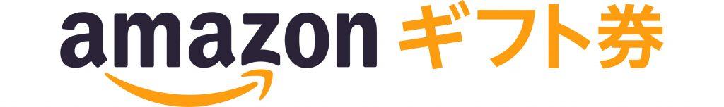 - Amazon_Logo