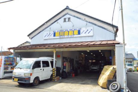 Maekawa Jidosha