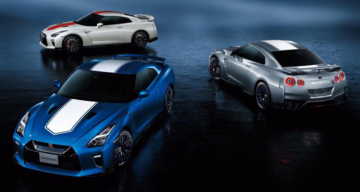 【NISSAN GT-R / Fairlady Z 50th Anniversary】50周年記念車は2トーンカラーがポイント