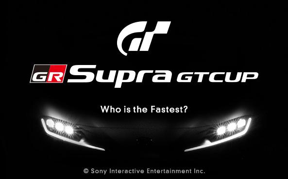【GR Supra GT Cup】GRスープラがeスポーツへ本格参入