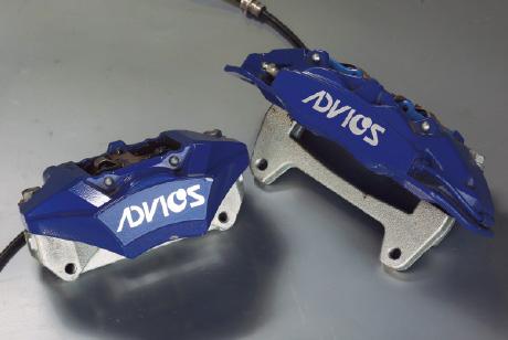 ADVICSキャリパーで制動力を引き上げる