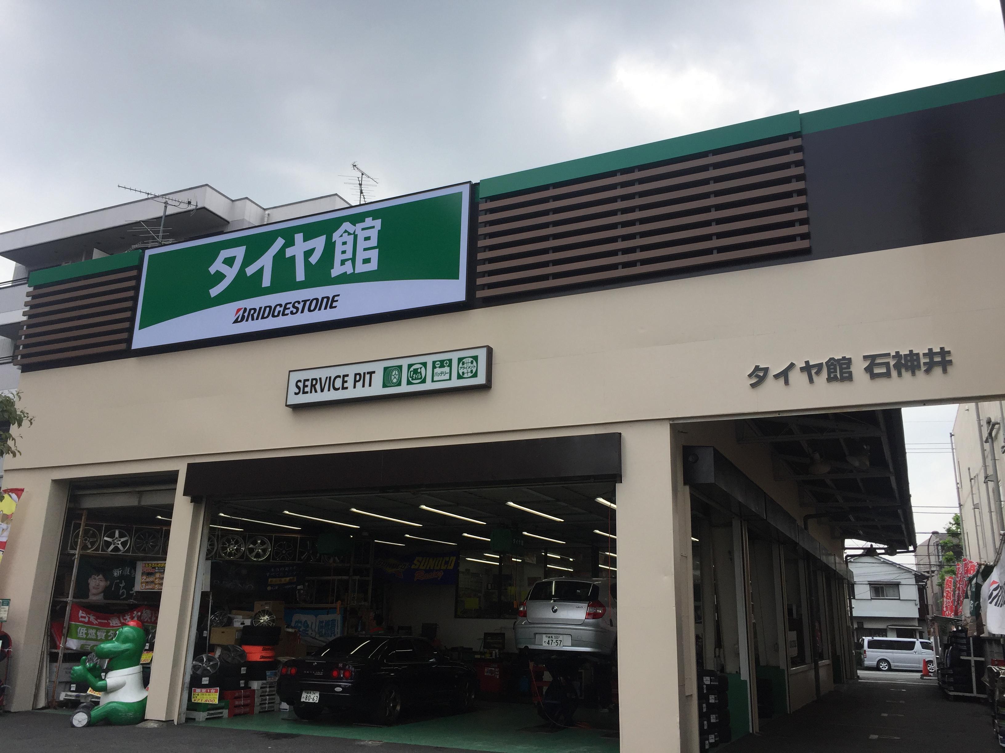 7月27〜28日開催「タイヤ館石神井22周年記念祭」