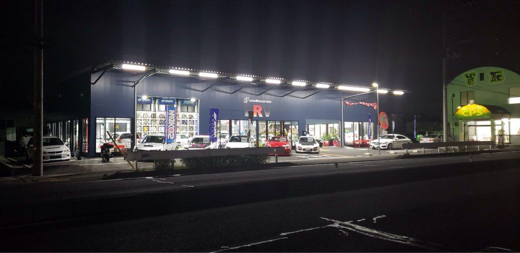 カーショップリードが新店舗「LRV」をオープン