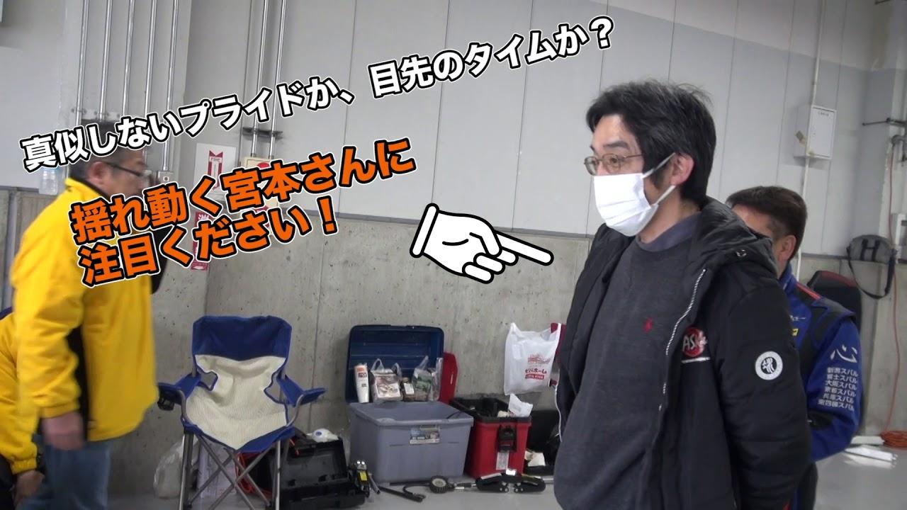 【動画】編集長つかポンの取材日記(Vol.2)「WRX鈴鹿決戦」でトーアウトに心が揺れ動くSA神戸・宮本さん