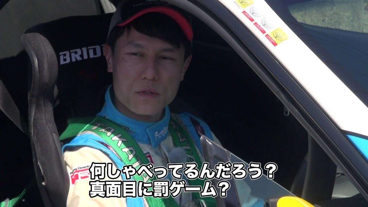 2020年3月23日 【動画】編集部つかポンの取材日記Vol.7『水谷大介選手が本庄サーキットで86レースのテスト!?』