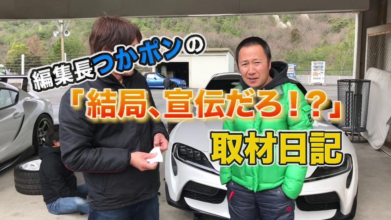 【動画】セントラルで井入宏之選手とオリジナルランデュース浅田代表の脅し合い。最新モデルのABSで怖い話しがあるようで……。