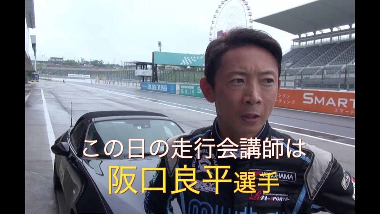 【動画】阪口良平選手がNDロードスターNR-Aで雨の鈴鹿をアタック