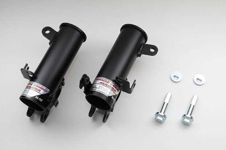 【新製品】HA36Sアルトワークス用ミラクルキャンバーアジャスター(フロント)