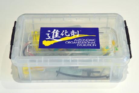 北海道で唯一の進化剤取り扱い
