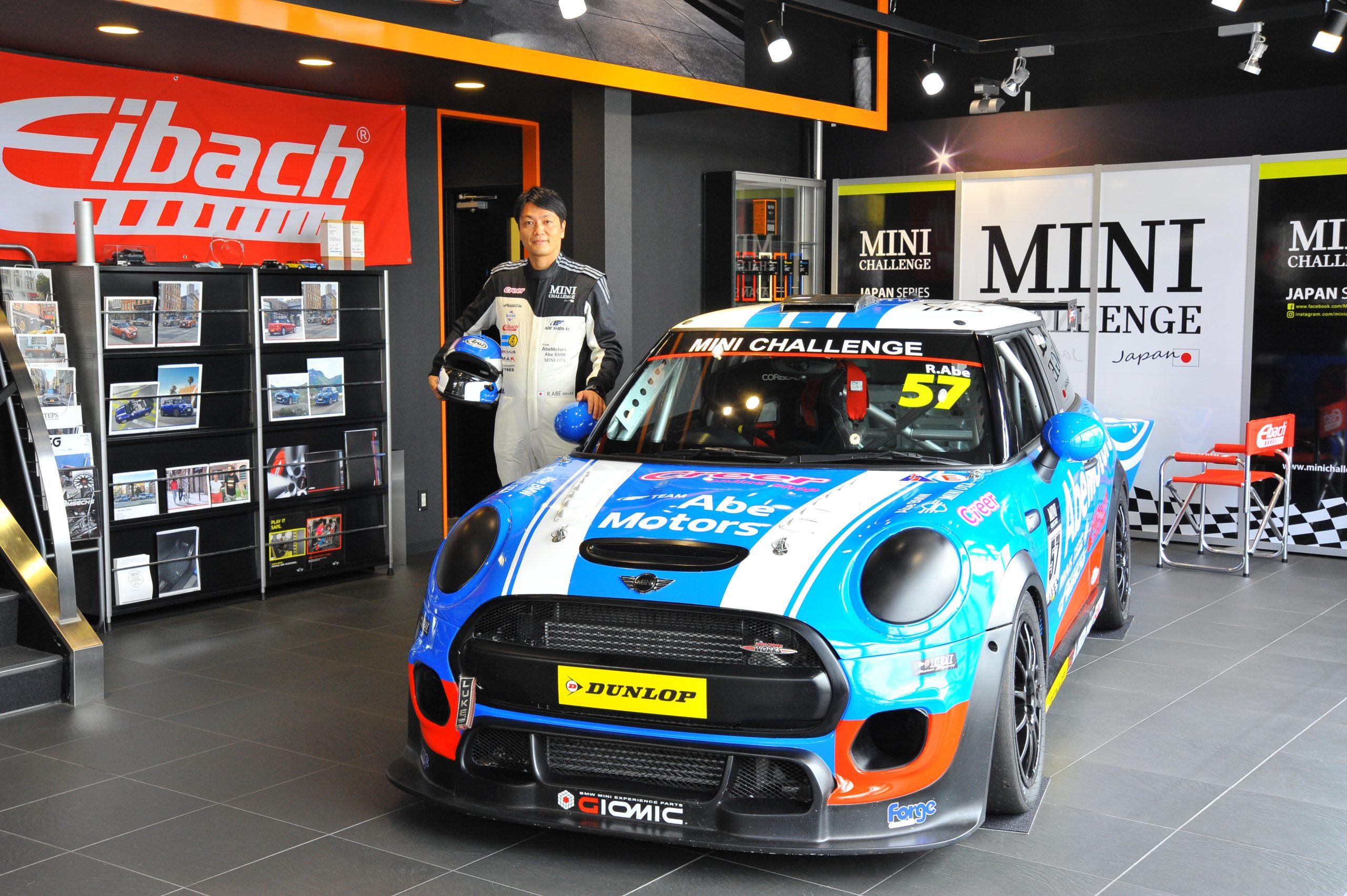 レース参戦でモータースポーツノウハウの蓄積を目指す「阿部商会がMINI CHALLENGE2020シーズンに参戦を発表!」