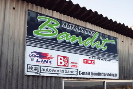 AutoWorks Bandit