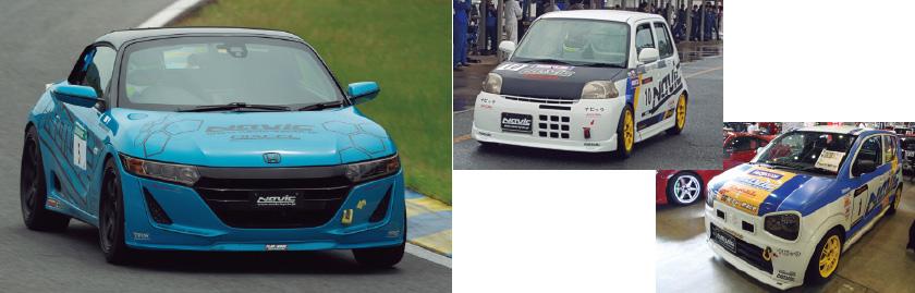 誰もが実現できる仕様のデモカー レース/走行会にビギナーを誘導