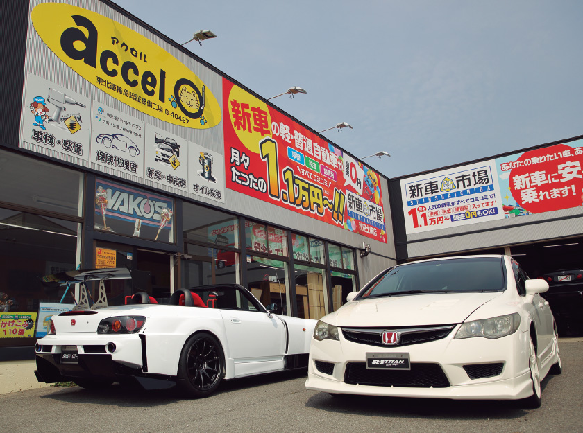 普段のメンテナンスやでも支持される R1 TITAN製品装着のコンプリートカーも販売中