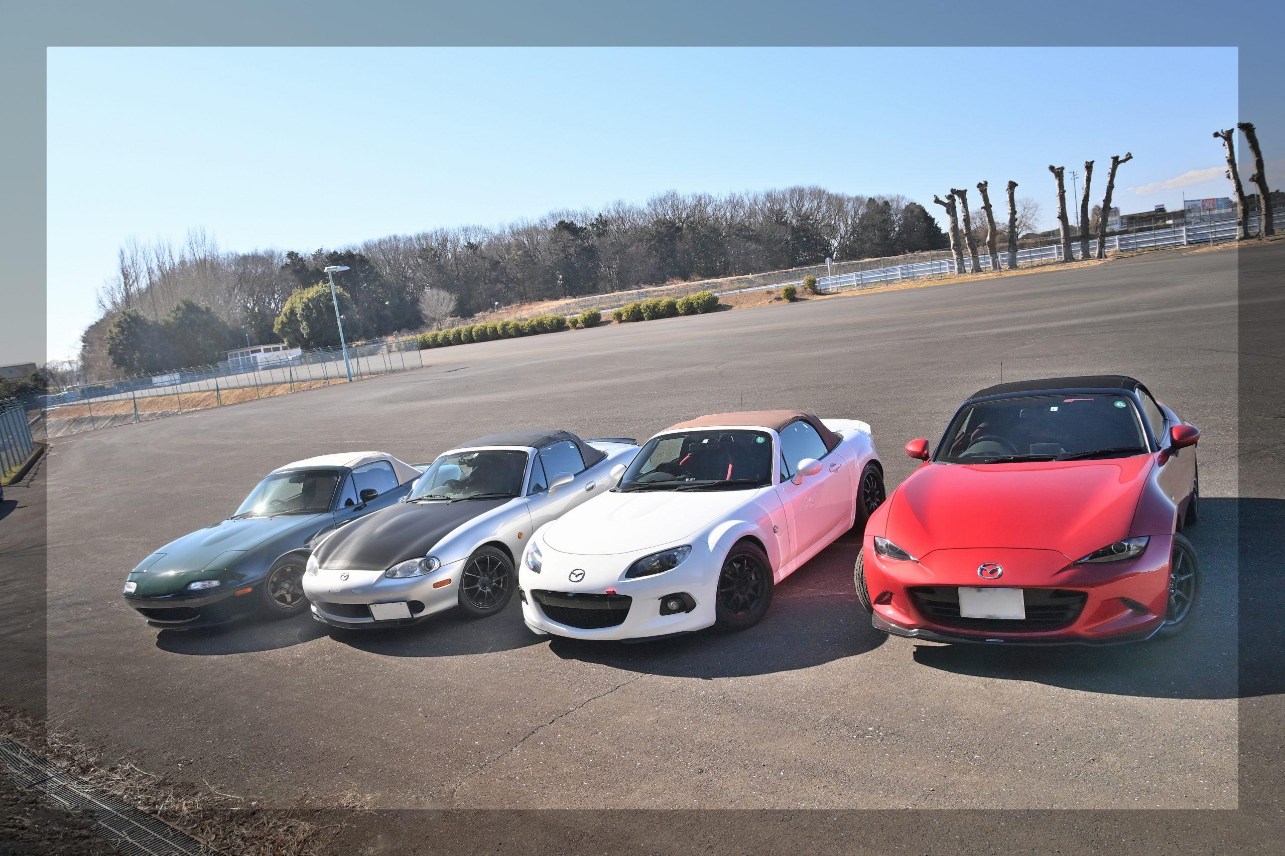 スポーツ走行のベース車として、歴代ロードスターのどれを選ぶのが最適?