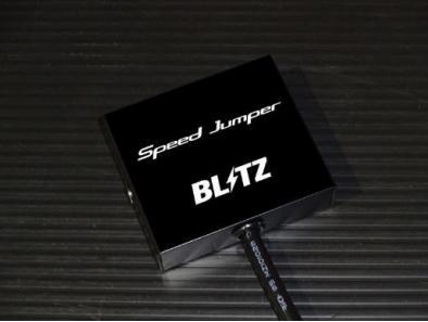 ブリッツがGRヤリスRZ用のスピードリミッターカット『Speed Jumper』を2月26日に発売予定。先行予約を受付開始!