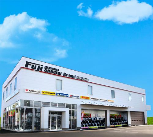 「タイヤ&ホイール館フジ スペシャルブランド泉バイパス店」が2021年3月19日(金)10時にオープン!