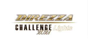 2021年DIREZZA CHALLENGEの日程が発表!今年は異なる3イベントを開催予定 - ディレッツァチャレンジライトロゴ